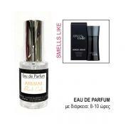 Eau De Parfum For Him Smells Like Giorgio Armani Black Code 30ml