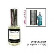 Eau De Parfum For Him Smells Like Jean Paul Gaultier Le Male 30ml
