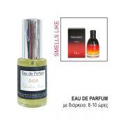 Eau De Parfum For Him Smells Like Dior Fahrenheit 30ml