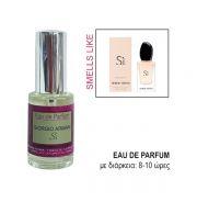 Eau De Parfum Premium For Her Smells Like Giorgio Armani Si 30ml