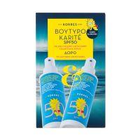 Korres Παιδικό Αντιηλιακό Γαλάκτωμα Spray Βούτυρο Karite SPF50 150ml