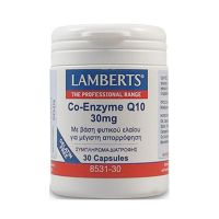 Lamberts Co-Enzyme Q10 30mg 30 κάψουλες