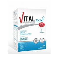 Vital Cold 20 LipicCaps