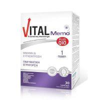 Vital Memo Plus Q10 30 κάψουλες