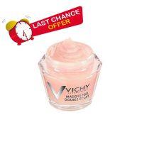 Vichy Masque Peel Double Eclat 75ml