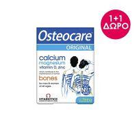Vitabiotics Set Osteocare Original 30 ταμπλέτες 1+1 Δώρο