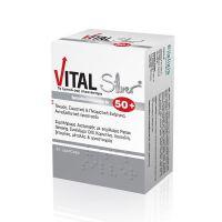 Vital Silver 50+ 30 κάψουλες