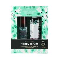 Korres Happy To Gift Σετ Δώρου Με Αντιγηραντικό Λάδι Σώματος Γιασεμί 100ml & Αφρόλουτρο Γιασεμί 250ml