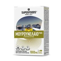 Superfoods Μουρουνέλαιο Pure 30 κάψουλες