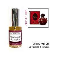 Eau De Parfum For Her Smells Like Dior Hypnotic Poison 30ml