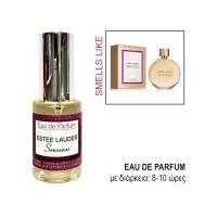 Eau De Parfum For Her Smells Like Estee Lauder Sensuous 30ml