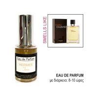 Eau De Parfum For Him Smells Like Terre D'Hermes 30ml