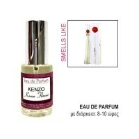 Eau De Parfum For Her Smells Like Kenzo Flower 30ml