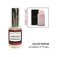 Eau De Parfum For Her Smells Like Narciso Rodriguez 30ml