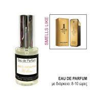 Eau De Parfum For Him Smells Like Paco Rabanne 1 Million 30ml