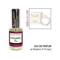 Eau De Parfum For Her Smells Like Cacharel Noa 30ml