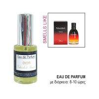 Eau De Parfum For Him Smells Like Dior Fahrenheit 30ml