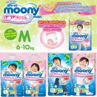 Moony Pants Πάνες Βρακάκια Για Αγόρια & Κορίτσια
