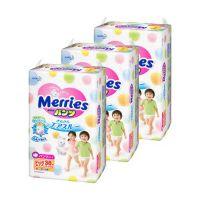 Merries Pants Πάνες Βρακάκια για Δραστήρια Μωρά