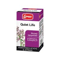 Lanes Quiet Life 100 ταμπλέτες