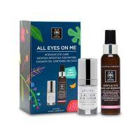 Apivita Set Με 5-Action Ορός Εντατικής Φροντίδας Ματιών Με Λευκό Κρίνο 15ml & Δώρο Απαλό Γαλάκτωμα Ντεμακιγιάζ Ματιών Με Μέλι & Τίλιο 100ml
