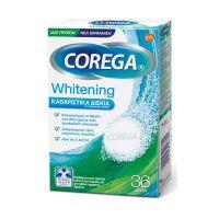 Corega Whitening Καθαριστικά Δισκία Τεχνητής Οδοντοστοιχίας 36 Δισκία