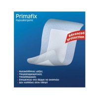 Kessler Clinica Primafix Αυτοκόλλητες Γάζες 10*10cm 5τμχ