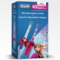 Oral-B Set Ηλεκτρικές Οδοντόβουρτσες Με Pro 600 Cross Action & Vitality Kids Disney Frozen -40%