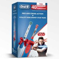 Oral-B Set Ηλεκτρικές Οδοντόβουρτσες Με Pro 600 Cross Action & Vitality Kids Disney Star Wars -40%
