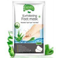 Cosmetic Care Λευκαντική Μάσκα Ποδιών 2τμχ