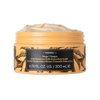 Korres Body Souffle Mango Με Διπλό Υαλουρονικό Για Ενυδάτωση Σώματος 200ml