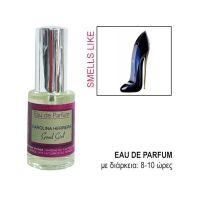 Eau De Parfum Premium For Her Smells Like Carolina Herrera Good Girl 30ml