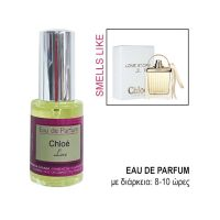Eau De Parfum Premium For Her Smells Like Chloé Love Story 30ml