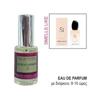 Eau De Parfum Premium For Her Smells Like Giorgio Armani Si 30ml