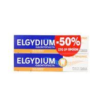 Elgydium Οδοντόκρεμα Για Προστασία Από Την Τερηδόνα 75ml 2τμχ