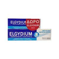 Elgydium Anti-Plaque Set Με Οδοντόπαστα Κατά Της Πλάκας 100ml + Δώρο 50ml