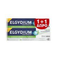 Elgydium Phyto Ομοιοπαθητική Οδοντόκρεμα 75ml 1+1 Δώρο