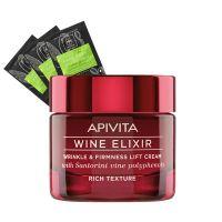 Apivita Set Με Wine Elixir Αντιρυτιδική Κρέμα Για Σύσφιξη & Lifting Πλούσιας Υφής 50ml & Prickly Pear Μάσκα Για Ενυδάτωση 2x8ml 3τμχ