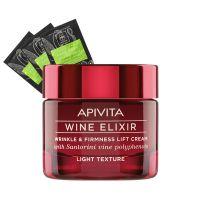 Apivita Set Με Wine Elixir Αντιρυτιδική Κρέμα Για Σύσφιξη & Lifting Ελαφριάς Υφής 50ml & Prickly Pear Μάσκα Για Ενυδάτωση 2x8ml 3τμχ