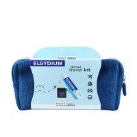 Elgydium Dental Travel Kit Σε Μπλε Νεσεσέρ Με 3 Μίνι Προϊόντα