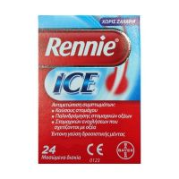 Bayer Rennie Ice Αντιόξινα Μασώμενα Δισκία Για Το Στομάχι 24 Δισκία