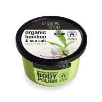Organic Shop Body Polish Scrub Σώματος Με Μπαμπού & Θαλασσινό Αλάτι 250ml