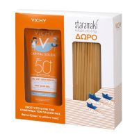 Vichy Capital Soleil Wet Skin Παιδικό Αντηλιακό Ενυδατικό Γαλάκτωμα Προσώπου/Σώματος Spf50+ 200ml & Δώρο Σετ Καλαμάκια Από Σιτάρι