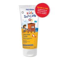 Frezyderm Παιδικό Αντηλιακό Γαλάκτωμα Προσώπου/Σώματος Spf50+ 175ml