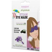 Biovene Θερμαινόμενη Μάσκα Ματιών