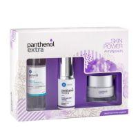 Panthenol Extra Skin Power Set Με Αντιρυτιδικό Ορό Προσώπου/Ματιών 30ml & Αντιρυτιδική Κρέμα Προσώπου/Ματιών 50ml & Καθαριστικό Micellar 100ml