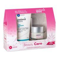 Panthenol Extra Beauty Care Set Με Ενυδάτωση & Καθαρισμό