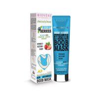 Biovene Hydration Boob Mask Ενυδατική Μάσκα Στήθους Booby Berries 75ml