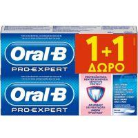 Oral-B Pro-Expert Για Ευαίσθητα Δόντια & Λεύκανση Φθοριούχος Οδοντόκρεμα Με Γεύση Μέντα 75ml 1+1 Δώρο