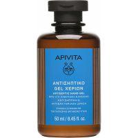 Apivita Αντισηπτικό Gel Χεριών 50ml